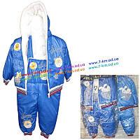 Комбинезон с курткой Vit348 травка 2 шт (2-3 года)