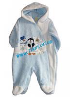 Спальник для младенцев Vit3029 травка 3 шт (3-9 мес)