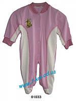 Спальник для младенцев Vit01033 трикотаж 4 шт (3-12 мес)
