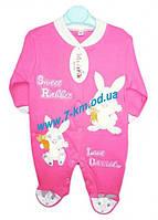 Спальник для младенцев Vit05127 трикотаж 3 шт (2-6 мес)