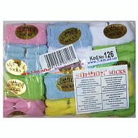 Носки для младенцев Vit126 махра 12 шт (0-6 мес)