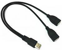 Нагревательные элементы в обувь / перчатки / одежду с питанием от USB до 50 градусов и сопутствующие товары №4 - USB сплитер