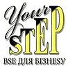 «YourStep»