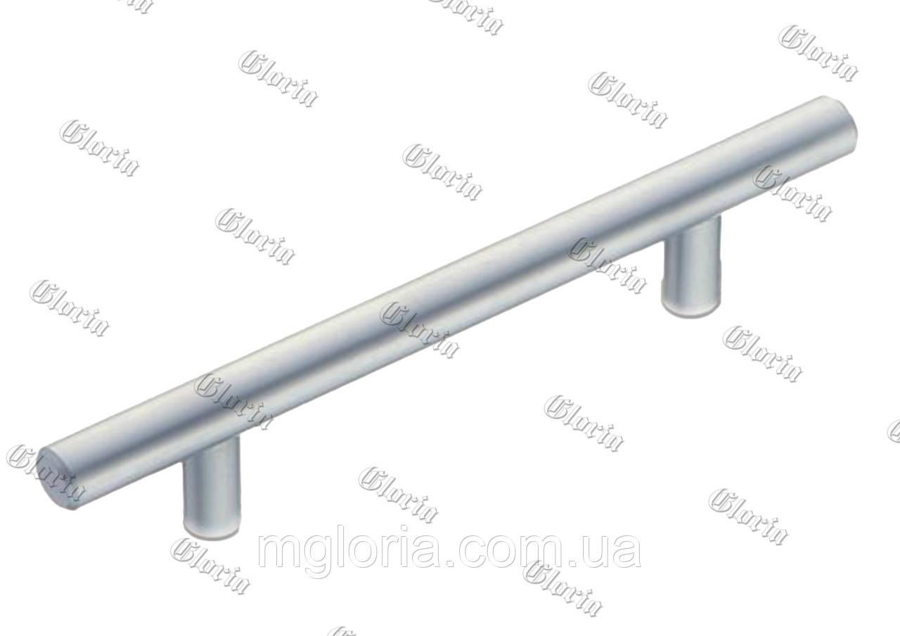 Ручка релинговая алюминий RE 1008 (хром матовый)