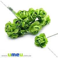 Роза бумажная, 15 мм, Салатовая, 1 шт (DIF-006741)