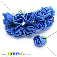 Роза латексная, 15 мм, Синяя, 1 шт (DIF-008410)