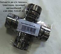 Крестовина Газ-53 (ДК)