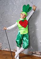Детский карнавальный костюм Свеклы