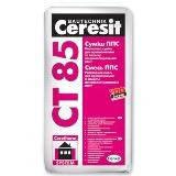 Ceresit CT 85 PRO для приклеивания и армировки ППС 25кг