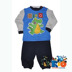 """Детский трикотажный костюм """"Dino"""" для мальчиков от 9-12-18 мес"""