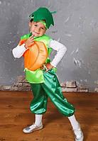 Детский карнавальный костюм Тыквы