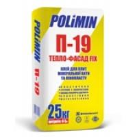Polimin П-19 клей для теплоизоляции, 25кг, фото 2