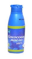 Кокосовое масло  TM Parachute 50мл.