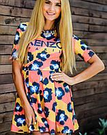 Молодежное платье | Kenzo лео sk оранжевый