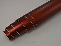 Матовая пленка Бордово коричневый  металлик 1,52 м, фото 1