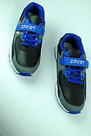 Яркие подростковые кроссовки унисекс
