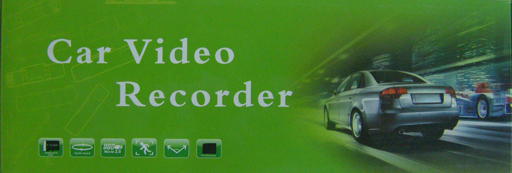 rear view mirror vehicle traveling data recorder manual