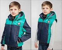 Детская куртка жилет для мальчика весна-осень