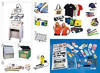 Комплект оборудования для трафаретной печати. Быстрый старт полиграфического бизнеса премиум класса.