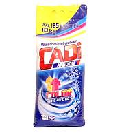 Стиральный порошок Cadi Color для цветного, 10 кг