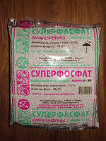 Суперфосфат двойной пакет 3кг NP 8:30 (лучшая цена купить оптом)
