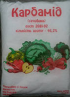 Карбамид (мочевина) пакет 2 кг N=46.2%