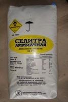 Селитра аммиачная мешок 50кг N:34,4 Украина