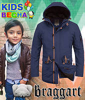 Детская курточка парка на девочку