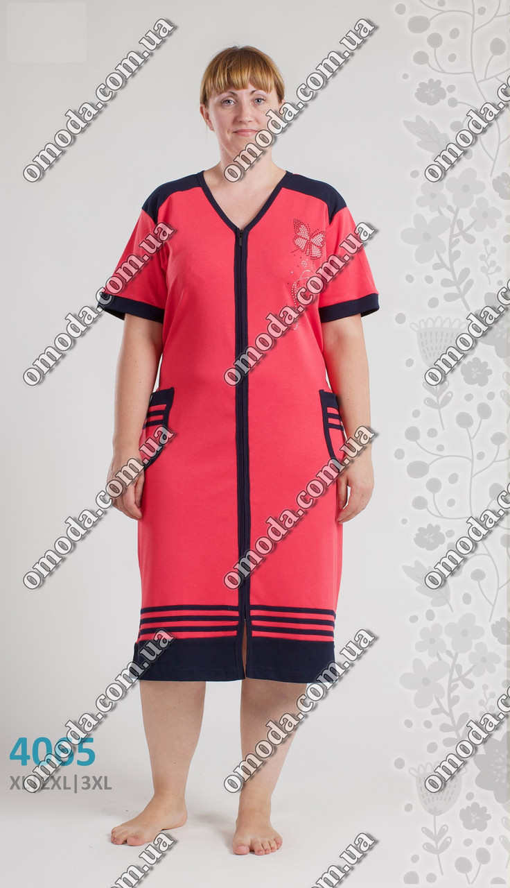 794d12e854fc Домашний женский халат большого размера: продажа, цена в Киеве ...