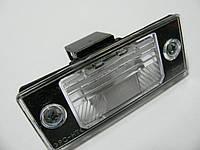 Плафон подсветки номера VW B5 Variant, Touareg 1J5943021D