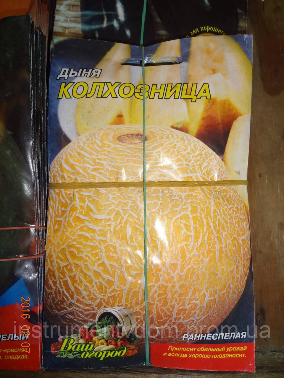 """Семена дыни """"Колхозница"""" ТМ Ваш огород (упаковка 10 пачек)"""