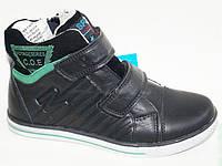 Модные ботинки для мальчика весна осень на липучках подростковые, 33-37