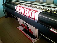 Предлагаем Вам качественную печать широкоформатною и интерьерную. Стоимость услуги зависит от объема заказа.