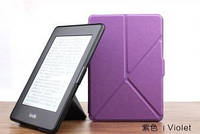 Обложка чехол Smart для Amazon Kindle Paperwhite Purple