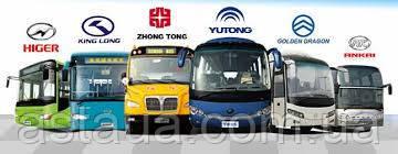 Yutong, Higer, Kinglong, Ankai, Zhongtong, Golden Dragon