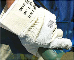 Перчатки кожаные и комбинированные