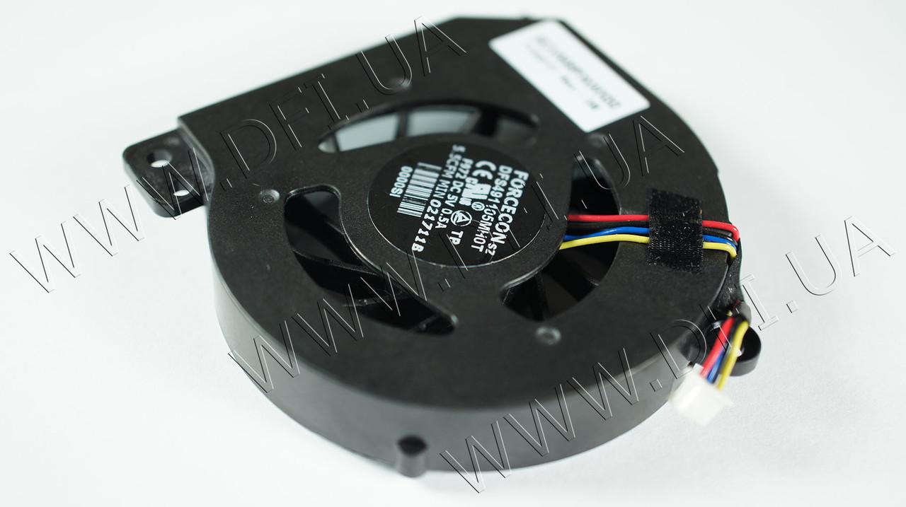 Вентилятор для ноутбука DELL VOSTRO 1014, 1015, 1018, 1088