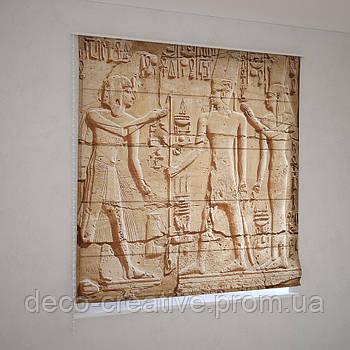 Римские фотошторы египетские иероглифы