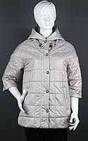 Куртка демисезонная бежевая Modern New Saga B8355, фото 1