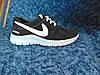 Женские повседневные кроссовки Air Max черные с белым