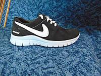 Женские повседневные кроссовки Air Max черные с белым, фото 1