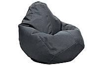 Темно-серое кресло-мешок груша 100*75 см из микро-рогожки, гранитовое