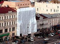 Плёнка защитная для строительных лесов Eltcover 3300