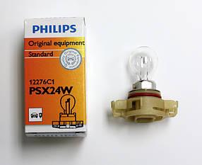 Автомобильная лампа Philips PSX24W 12276