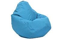 Голубое кресло-мешок груша 100*75 см из микро-рогожки