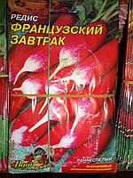 """Семена редиса """"Французский завтрак"""" ТМ Ваш огород (упаковка 10 пачек)"""