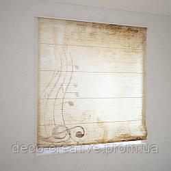 Римские фотошторы музыкальные ноты