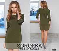 Платья sorokka 0021