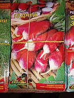 "Семена редиса ""18 дней"" ТМ Ваш огород (упаковка 10 пачек)"