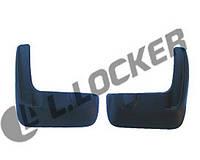 Брызговики L.Locker Honda Accord (07-) зад.